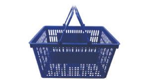Standard Flat Double Handle Basket